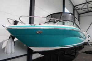 Sea Ray 210 Overnighter -12